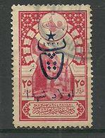 Turkey; 1917 Overprinted War Issue Stamp 25 K. - 1858-1921 Empire Ottoman