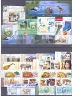 2014. Moldova, Complete Year Set'2014, 35 Stamps + 2 S/s, Mint/** - Moldavië