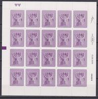 ISRAEL 2009 MENORAH 2nd  EDITION BOOKLET 1.00 SHEKEL MNH - Booklets