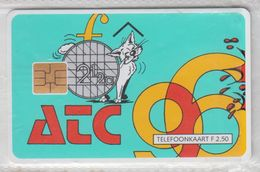 NETHERLANDS 1995 ATC VOORSPOEDIG 1996 NEW YEAR CAT MINT PHONE CARD - Netherlands