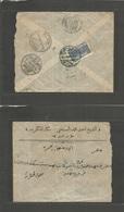 Saudi Arabia. 1926 (3 May) Djedla - Damamiun (May) Port Tanfik (14 June) Reverse Fkd Env Scarce Blue Cancel (xxx) + Well - Saudi Arabia