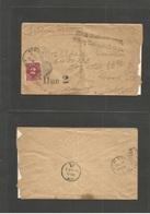 """Cuba. 1898 (20-21 July) """"USPO / MilSta Nº1, CUBA"""" (xx/RR) The Better Cachet. FM Soldiers Mail Multifkd + Taxed Arrival U - Unclassified"""