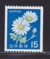 JAPON N°  838a ** MNH Neuf Sans Charnière, TB (D4624) Fleurs, Marguerites - 1926-89 Empereur Hirohito (Ere Showa)