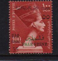 Egyptian Palestine 1959, Overprint, Minr 11, MNH. Cv 4,20 Euro - Palestina