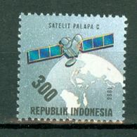 Indonesia 1996  ZB 1671**, Yv. 1438** MNH - Indonésie
