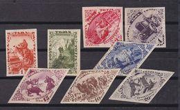 Tannu Tuva 1934 Imperf,set Sc 45a/52a      A298 - Tuva