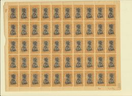 CONGO BELGE Ocb Nr :  56 ** MNH   III2 B2 (zie  Scan) Timbre Nr 1 Abimé Facial - Feuilles Complètes