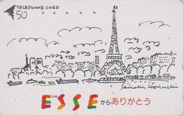 Télécarte Japon / 110-011 - FRANCE - PARIS TOUR EIFFEL / Peinture ** ESSE ** -  Japan Painting Phonecard - Site 133 - Paysages
