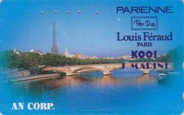 Télécarte Japon / 110-011 - FRANCE - PARIS TOUR EIFFEL & La Seine / Pub Mode LOUIS FERAUD - Japan Phonecard - Site 135 - Paysages