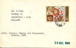 USSR Cover Sent To Netherlands 16-12-1969 Single Stamped - 1923-1991 USSR