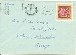 USSR Cover Sent To Sweden 15-12-1976 Single Franked - 1923-1991 USSR