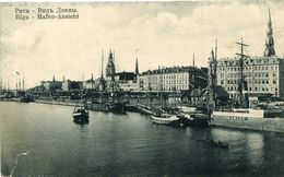 LETTONIE(RIGA) DEFAUT - Lettonie