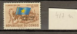 REPUBLIQUE POPULAIRE Ocb Nr :  417 !! ** MNH   (zie  Scan) Ocb Pg 140 Ne Pas Coté - Katanga