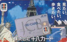 TC Japon / 110-016 - JCB - FRANCE - PARIS TOUR EIFFEL SYDNEY OPERA STATUE LIBERTE NEW YORK - Japan Phonecard - Site 137 - Paysages