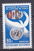 Congo - 1967 - N°Yv.215 Nations Unies N* MH - Congo - Brazzaville
