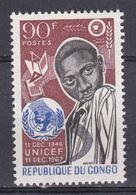 Congo - 1967 - N°Yv. 216 21e Anniversaire De L'U.N.I.C.E.F. N** MNH - Congo - Brazzaville