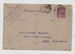 Entier Postal , MONTROUGE , Seine , 1936, Ets Albert LEPETIT , 40c - Entiers Postaux