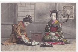 Asiatiques - Postcards