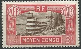Congo Français - Taxe - Yvert N° 22 * - Abc 25702 - Sin Clasificación