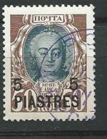 Russie  Levant   Yvert N°  184 Oblitéré   Abc 25729 - Levant