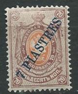 Russie  Levant   Yvert N°  32 *   Abc 25730 - Turkish Empire