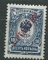 Russie    Levant - Yvert N° 163    Abc 25749 - Levant