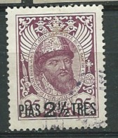 Russie    Levant - Yvert N° 182 *    Abc 25750 - Levant