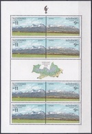 Slowakei Slovakia Slovensko 1999 Europa CEPT Naturparks Nationalparks Hohe Tatra Berge Gebirge Mountain, Mi. 337-8 ** - Slowakische Republik