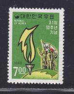 COREE DU SUD N°  523 ** MNH Neuf Sans Charnière, TB (D4632) Mouvement Samil Pour L'indépendance - Corée Du Sud