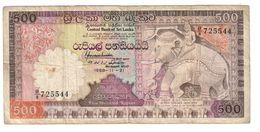 Sri Lanka 500 Rupees 21/11/1988 - Sri Lanka