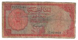 Libya 1/4 Pound 1967 - Libya