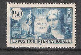 France 1937 ,Yvert N° 336 ,Exposition Internationale De Paris, 1 F 50 Bleu Vert  Neuf ** / MNH, TB - France