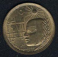 Ägypten, 10 Milliemes 1977 Corrective Revolution, AUNC - Egypt