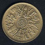 Ägypten, 10 Milliemes 1977 FAO, AUNC - Egypt
