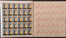 Ghana 1965 Surcharge Surcharged On Protective Sheet - Ghana (1957-...)