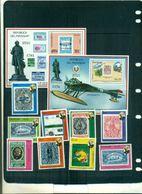 PARAGUAY 100 R.HILL TIMBRES DU PARAGUAY 9 VAL + 2 BF NEUFS A PARTIR DE 4.50 EUROS - Stamps On Stamps