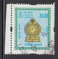 Sri Lanka 2007 Used Scott #AR13 50r National Coat Of Arms - Sri Lanka (Ceylan) (1948-...)