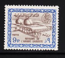 Saudi Arabia 1964-70 MH Scott #322 9p Gas-Oil Plant - Arabie Saoudite