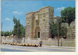 SYRIA DAMAS FENETRE DE ST. PAUL DAMASCUS ST. PAUL'S WINDOW NICE STAMP - Syria