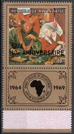 "Rwanda 1974 Sc. 613  ""The Money Changer And His Wife"" Quadro Dipinto Van Reymerswaele Paintings Tableaux Overprint MNH - Rwanda"