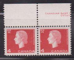 CANADA Scott # 404 MNH - QEII Definitive Pair - 1952-.... Reign Of Elizabeth II