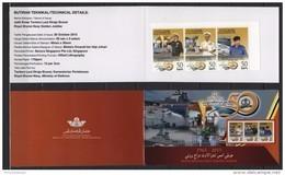 Brunei (2015) - Booklet -  /  Barcos - Bateaux - Ships - Schiffe - Barche - Army - Barche