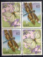 Japan 1986 -  Insects - 1926-89 Emperor Hirohito (Showa Era)