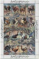 1983 Libia, Animali Domestici,  Serie Completa Nuova (**) - Libyen