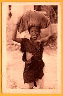 Yaouled Du Sud - Enfant Porteur - Animée - R. PROUHO HUSSEIN DEY - South Africa