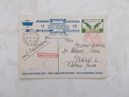 CARTE POSTALE FETE NATIONALE 1929.ENTIER POSTAL.POSTE AERIENNE.PAR BALLON. - Airmail