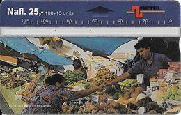 Curaçao: 709C Floating Market - Antilles (Netherlands)
