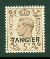 Morocco Agencies - Tangier: 1949   KGVI 'Tangier' OVPT  SG265    5d    MH - Morocco (1956-...)