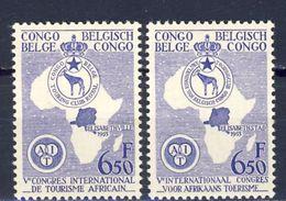 Congo Belge Belg.Kongo  Nr 337-338   Neufs - Postfris - MNH   (XX) - Belgian Congo