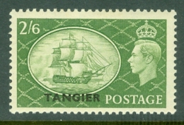 Morocco Agencies - Tangier: 1950/51   KGVI 'Tangier' OVPT  SG286    2/6d    MH - Morocco (1956-...)
